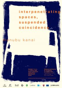 poster_manabu_web